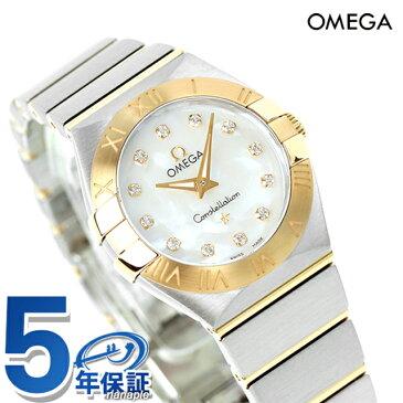 オメガ コンステレーション ブラッシュ 24MM レディース 123.20.24.60.55.002 OMEGA 腕時計【あす楽対応】