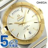 オメガ コンステレーション 38MM 自動巻き メンズ 123.20.38.22.02.002 OMEGA 腕時計 シルバー×イエローゴールド