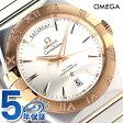 オメガ コンステレーション 38MM 自動巻き メンズ 123.25.38.22.02.001 OMEGA 腕時計 シルバー×レッドゴールド