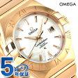 オメガ コンステレーション 31MM 自動巻き 腕時計 123.50.31.20.05.001 OMEGA【あす楽対応】