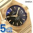 オメガ コンステレーション 31MM 自動巻き レディース 123.50.31.20.13.001 OMEGA 腕時計 ブラウン×レッドゴールド