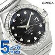 オメガ コンステレーション 31mm 自動巻き レディース 123.55.31.20.51.001 OMEGA 腕時計