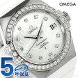 オメガ コンステレーション 35mm 自動巻き レディース 123.57.35.20.55.005 OMEGA 腕時計