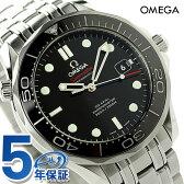 オメガ シーマスター ダイバー300m 41MM 自動巻き 212.30.41.20.01.003 OMEGA メンズ 腕時計 ブラック