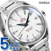 オメガ シーマスター アクアテラ 41.5mm 自動巻き メンズ 231.10.42.21.02.004 OMEGA 腕時計