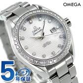 オメガ シーマスター アクアテラ 34mm 自動巻き 腕時計 231.15.34.20.55.001 OMEGA ホワイトシェル