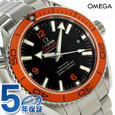 オメガ シーマスター プラネットオーシャン 600m 自動巻き 232.30.42.21.01.002 OMEGA 腕時計 ブラック