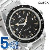 オメガ シーマスター 300m 自動巻き メンズ 233.30.41.21.01.001 OMEGA 腕時計 ブラック