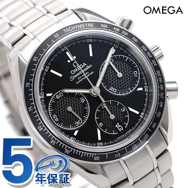 腕時計, メンズ腕時計 305421 40MM 326.30.40.50.01.001 OMEGA