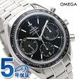 オメガ スピードマスター レーシング 40MM 自動巻き 326.30.40.50.01.001 OMEGA メンズ 腕時計 ブラック