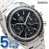 オメガ スピードマスター レーシング 40MM 自動巻き 326.30.40.50.01.001 OMEGA メンズ 腕時計 ブラック【あす楽対応】