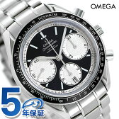 オメガ スピードマスター レーシング クロノグラフ 40mm 326.30.40.50.01.002 OMEGA 自動巻き 腕時計