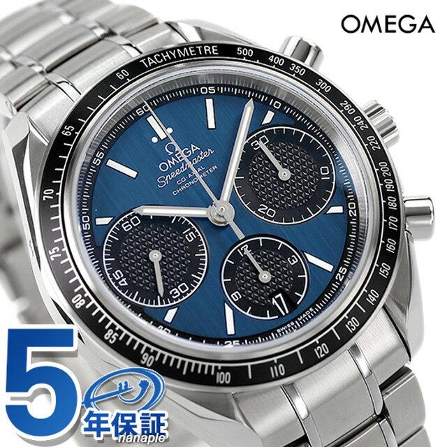 腕時計, メンズ腕時計 305421 40MM 326.30.40.50.03.001 OMEGA