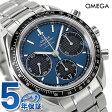 オメガ スピードマスター クロノグラフ 40MM 自動巻き 326.30.40.50.03.001 OMEGA 腕時計