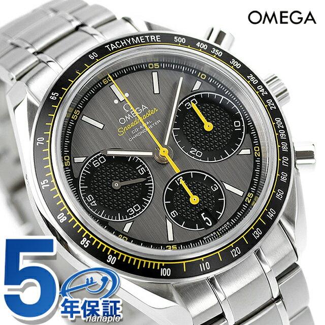 腕時計, メンズ腕時計 305421 40mm 326.30.40.50.06.001 OMEGA