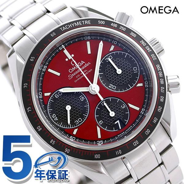 腕時計, メンズ腕時計 305421 40MM 326.30.40.50.11.001 OMEGA