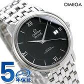 オメガ デビル プレステージ 36.8mm 自動巻き クロノメーター 424.10.37.20.01.001 OMEGA メンズ 腕時計 スイス製 ブラック 新品