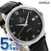 オメガ デビル プレステージ 39.5MM 自動巻き メンズ 424.13.40.20.01.001 OMEGA 腕時計 ブラック