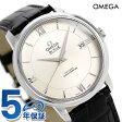 オメガ デビル プレステージ 39.5MM 自動巻き メンズ 424.13.40.20.02.001 OMEGA 腕時計 ブラック