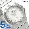 オメガ コンステレーション クオーツ 24MM レディース 123.10.24.60.55.004 OMEGA 腕時計 ホワイトシェル