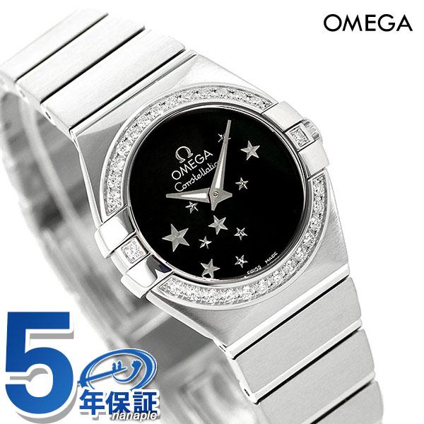 腕時計, レディース腕時計 25132 24mm 123.15.24.60.01.001 OMEGA