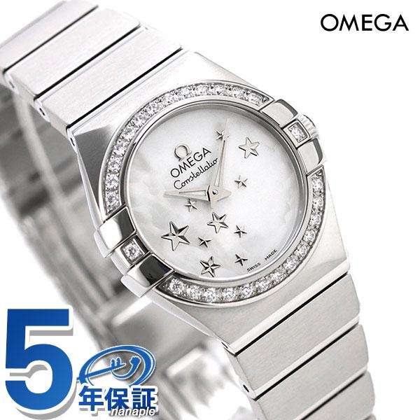 腕時計, レディース腕時計  24mm 123.15.24.60.05.003 OMEGA