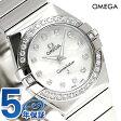 オメガ コンステレーション 24MM ダイヤモンド 123.15.24.60.55.003 OMEGA 腕時計 新品