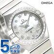 オメガ コンステレーション 24MM ダイヤモンド 123.15.24.60.55.005 OMEGA 腕時計 新品