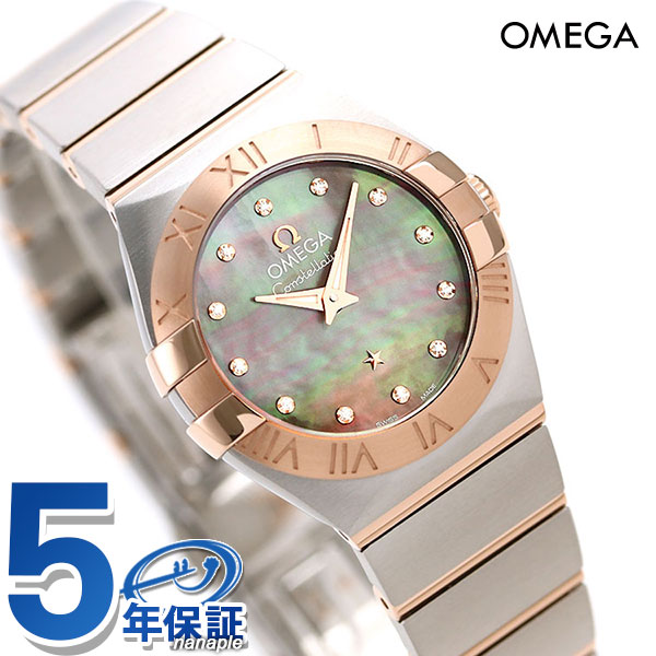 オメガ『タヒチ CONSTELLATION QUARTZ 24 MM(123.20.24.60.57.005)』