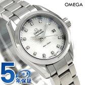 オメガ シーマスター アクアテラ 150M レディース 231.10.30.60.55.001 OMEGA 腕時計 新品