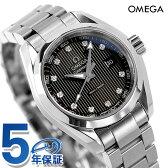 オメガ シーマスター アクアテラ 150M レディース 231.10.30.60.56.001 OMEGA 腕時計 新品