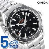 オメガ シーマスター プラネットオーシャン 600M メンズ 腕時計 232.30.38.20.01.001 OMEGA 新品 時計