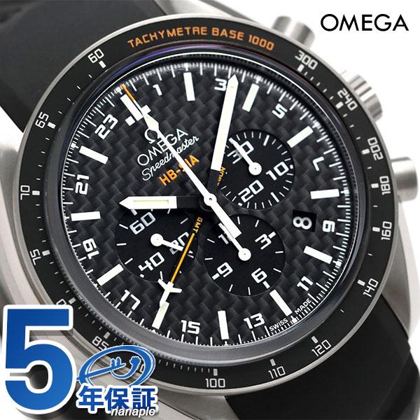 腕時計, メンズ腕時計 305421 HB-SIA 44.25MM 321.92.44.52.01.001 OMEGA