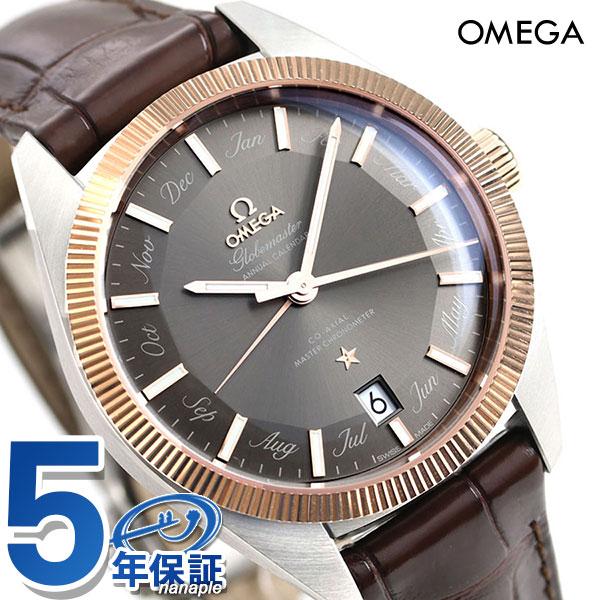 腕時計, メンズ腕時計 20542 41mm 130.23.41.22.06.001 OMEGA