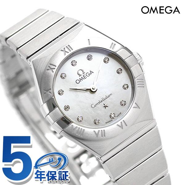 腕時計, レディース腕時計  25mm 131.10.25.60.55.001 OMEGA
