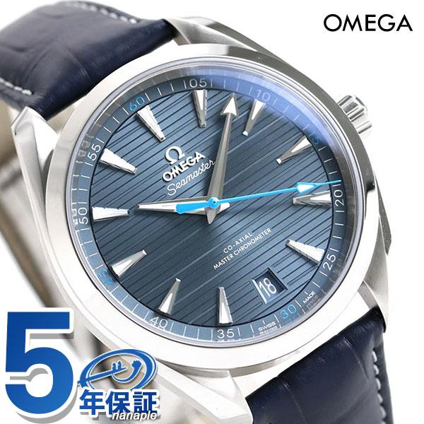 腕時計, メンズ腕時計 10522 150M 41mm 220.13.41.21.03.002 OMEGA