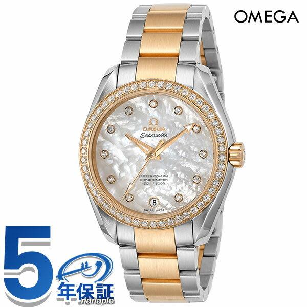 腕時計, レディース腕時計  18K 231.25.39.21.55.002 OMEGA