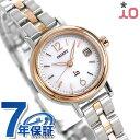 オリエント ORIENT 腕時計 イオ ナチュラル&プレーン iO WI0021WG ソーラー