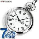 オリエント 懐中時計 手巻き ワールドステージコレクション ホワイト ORIENT WV0031DD 時計