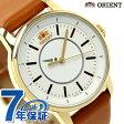 オリエント ORIENT 腕時計 スタイリッシュ&スマート ディスク スモール レディース WV0051NB