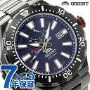 オリエント ORIENT 腕時計 ワールドステージコレクション M-FORCE メンズ 自動巻き WV0141EL