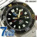 オリエント ORIENT 腕時計 ダイバーズ エムフォース リバイバル メンズ 自動巻き WV0181EL