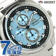 オリエント ORIENT 腕時計 ネオセブンティーズ ビッグケース メンズ WV0491TT【あす楽対応】