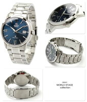ORIENTオリエント腕時計自動巻きワールドステージコレクションスタンダードネイビーWV0541ER