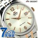 オリエント ORIENT 腕時計 ワールドステージコレクション メンズ WV0961ER 【あす楽対応】