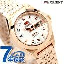 オリエント ORIENT 腕時計 スリースター 自動巻き レディース ホワイト×ピンクゴールド WV2411NQ 【あす楽対応】