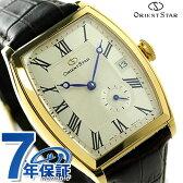 【クロス付き♪】オリエント ORIENT 腕時計 オリエントスター エレガントクラシックトノー OrientStarメンズ 自動巻き WZ0011AE 【あす楽対応】