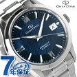 【クロス付き♪】オリエント ORIENT 腕時計 オリエントスター スタンダード OrientStar メンズ 自動巻き WZ0021AC