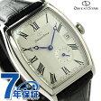 オリエント ORIENT 腕時計 オリエントスター エレガントクラシックトノー OrientStarメンズ 自動巻き WZ0021AE
