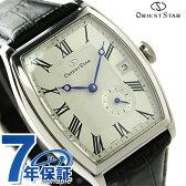 【クロス付き♪】オリエント ORIENT 腕時計 オリエントスター エレガントクラシックトノー OrientStarメンズ 自動巻き WZ0021AE【あす楽対応】